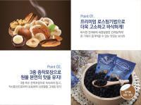 Daily Nuts, Super Healthy Health Diet Food, Vegetarian, Rosecacao 2