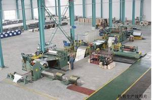 Wholesale shearing line: Slitting Line and Crosscut Shearing Line