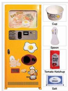 Wholesale new holland: Cooked Egg Vending Machine