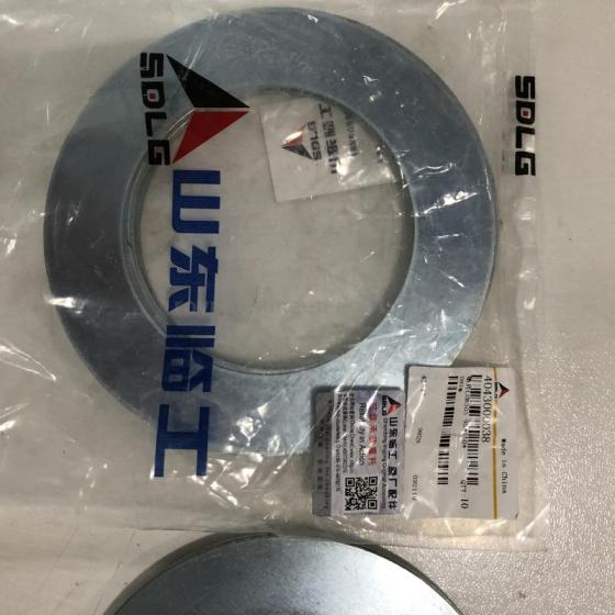 Adjustment Washer 4043000038 with Best Price and Quality