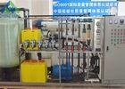 50 M3/D Marine Water Purification Systems , Marine Ro Water System Anti - Corrosion