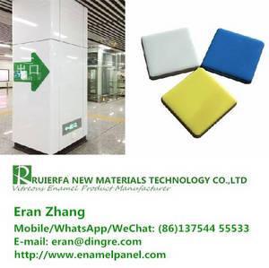 Wholesale vitreous enamel panel: Vitreous Enamel Panel Factory,Fire Resistant Panel/REF-501