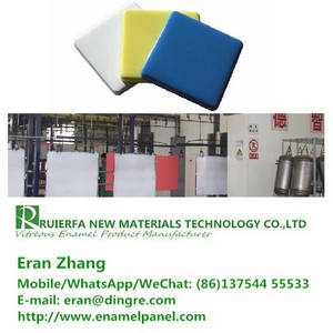 Wholesale Warehouses: 7.Vitreous Enamel Panel for Exterior Wall Cladding Panel China Supplier REF21