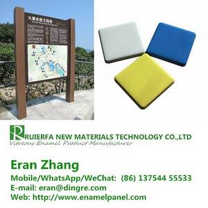Wholesale Construction Materials Processing: 5.Vitreous Enamel Panel Manufacturer China Export To US/REF-20