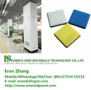 Wholesale interior wall: 9.Vitreous Enamel Panel for Interior Wall Cladding Panel China Supplier REF77