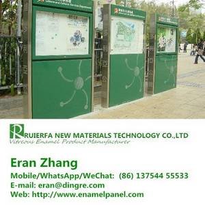 Wholesale Decorating Design: 10.Fire Resistant Vitreous Enamel Signs China Factory REF74