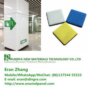 Wholesale Fireproofing Materials: 6.Vitreous Enamel Panel for Metro Wall Cladding Panel China Supplier REF78