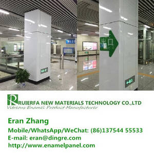 Wholesale calcium silicate panels: Fireproof Vitreous Enamel Cladding Panel China Supplier Used for Subway Station Cladding Panel REF99