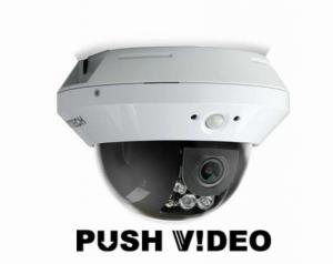 Wholesale surveillance: Avtech IP Surveillance Camera  Push Video NVR DVR CCTV