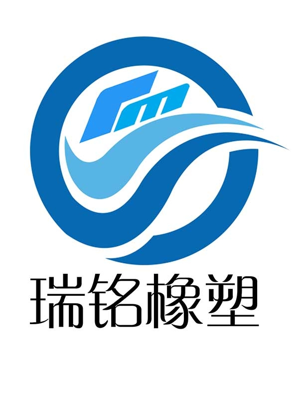 Hengshui Ruiming Rubber Products Co,.Ltd