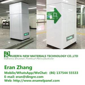 Wholesale mail: Please Contact Us Via the E-mail On Picture.   Advantages and Characteristics of Vitreous Enamel Pan