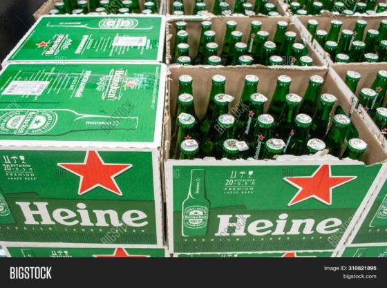 Sell Heinekens Larger Beer in Bottles in 250ml (All Text Available)