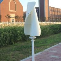 CE Approval 1kw Vertical Axis Wind Turbine Generator for Sale 5