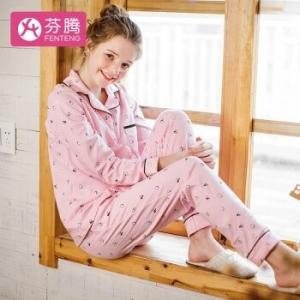 Wholesale pajama: Women's Pajama  Spring and Autumn Pure Cotton