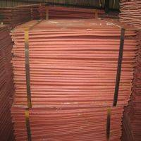 Wholesale lme: 99.99% Copper Cathodes Non-Lme