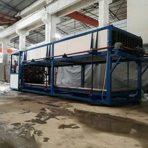 Wholesale block machine: Medium Block Ice Machine