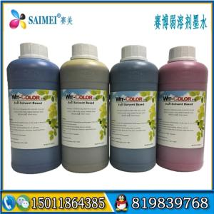 Wholesale solvent ink: Original Wit-color Eco Solvent Ink DX5/DX7 for Print Head