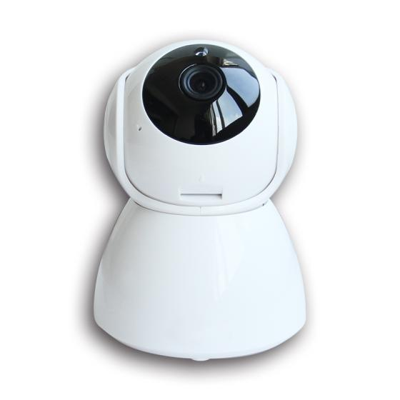 Sell 1080P Indoor Wifi PTZ Baby Monitor IP Camera