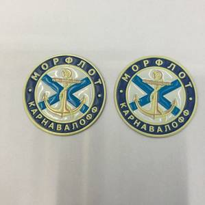 Wholesale Badges & Patches: Custom Made Embroidery Patch