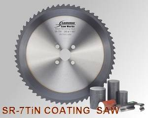 Wholesale Saws: SR-7TiN Coating Saw Blade