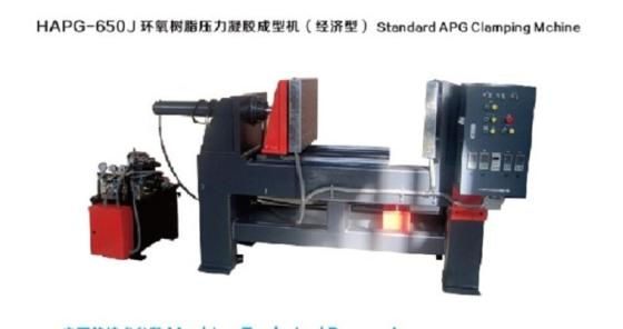 Epoxy Resin Insulator Bushing Mold Casting Machine