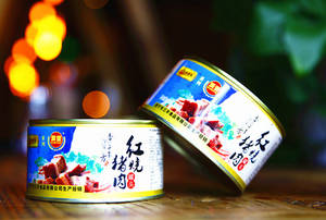 Wholesale Other Canned Food: Runfeng Stewed Meat