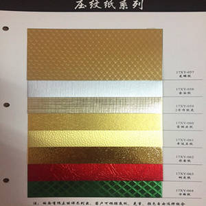 Wholesale Other Packaging Paper: Embossing Paper, Embossed Paper