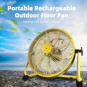 Wholesale Fan: High Velocity Wireless Rechargeable Floor Fan with Power Bank Function