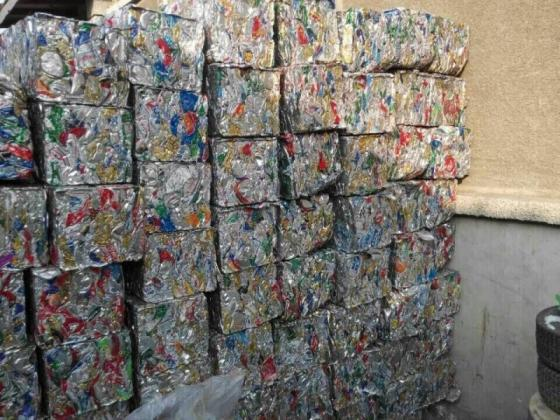Sell ALUMINUM SCRAP UBC (USED BEVERAGE CANS)