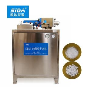 Wholesale block forming machine: Sida Dry Ice Pellet Block Forming Making Machine Dry Ice Maker with Factory CE