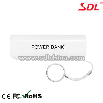 Sell 2600mAh Mobile Power Bank Power Supply External USB Charger E99