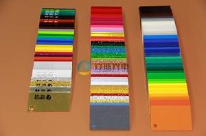 Wholesale textured acrylic sheet: Colored Acrylic Sheet
