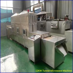 Wholesale organic flour: Industrial Conveyor Microwave Machine ,Commercial Microwave Oven