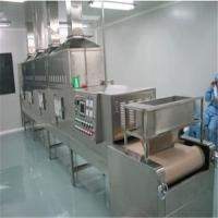 Industrial Conveyor Microwave Machine ,Commercial Microwave Oven 2