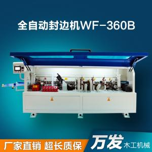 Wholesale woodworking machine: Cheap Woodworking Automatic Edge Sealing Machine
