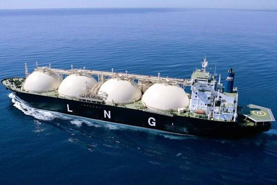 swift mt: Sell Liquefied natural gas (LNG)  & Liquefied petroleum gas (LPG)