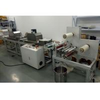 Hydrogel Curing and Rewinding Machine