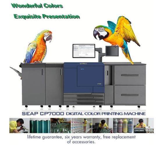 Sell Cmyk Digital Color Printing Machine SEAP CP7000