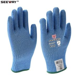 Wholesale fishing glove: Cut Protective Cut Resistant Kitchen Gloves for Cutting Meat Slicing Fish