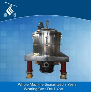 Wholesale potassium salt: Full-Automatic Bottom Discharge Centrifuge for Chemical Seasoning
