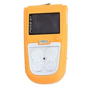 Wholesale Gas Analyzers: Manufacture Portable Multi 4 Gas Detector for (CH4, CO, O2, H2S) Methane, Carbon Monoxide, Oxygen An