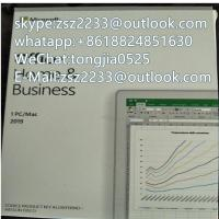 Microsoft Office 2016 HB for MAC
