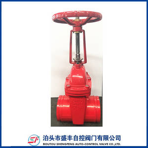 Wholesale grooved gate valve: Groove Gate Valve with High Quality and Low Price