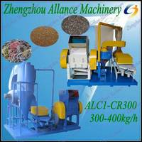 Cable Recycling Machine/Copper Wire Granulator
