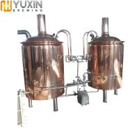 Pilot Beer Brewery Use 100L 200L 300L Micro Electrical Heating Beer Brewery Equipment System 3