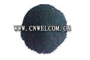 Wholesale Sulphur Dyes: Sulphur Black BR240%,BR200%B200%
