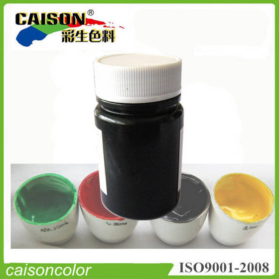 Sell Energy-saving Textile Dyeing Paste Pigment