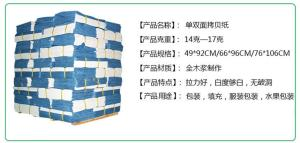 Wholesale Copy Paper: 17 G Double-sided/ Single-sided Copy Paper/Sydney Paper