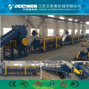 Wholesale Plastic Recycling Machinery: Recycled Plastic PE PP HDPE LDPE Film/Bag Recycling Machine Washing Line