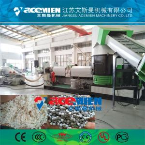 Wholesale film pgranualting machine: Plastic PE PP HDPE LDPE Film Woven Bag Flakes Granulating Pelletizing Extrusion Machine Production L
